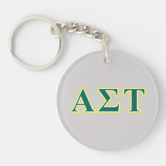 Alpha Sigma Tau Yellow and Green Letters Key Ring