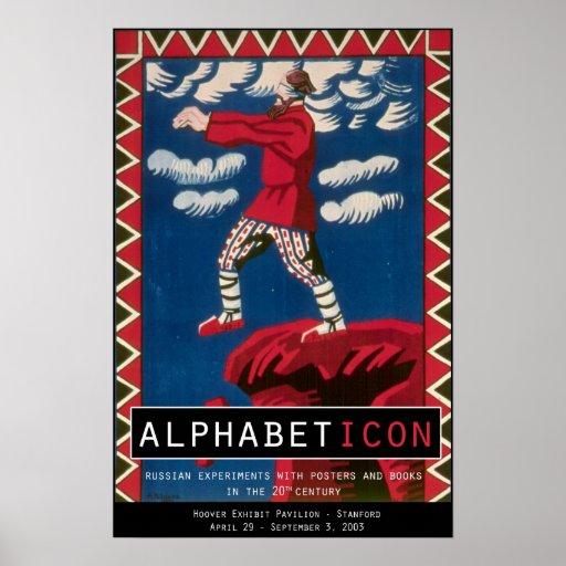 Alphabeticon II Poster