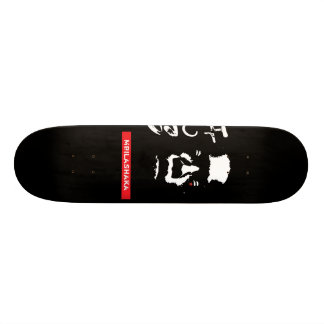 AM Radio Mbila Skate Board