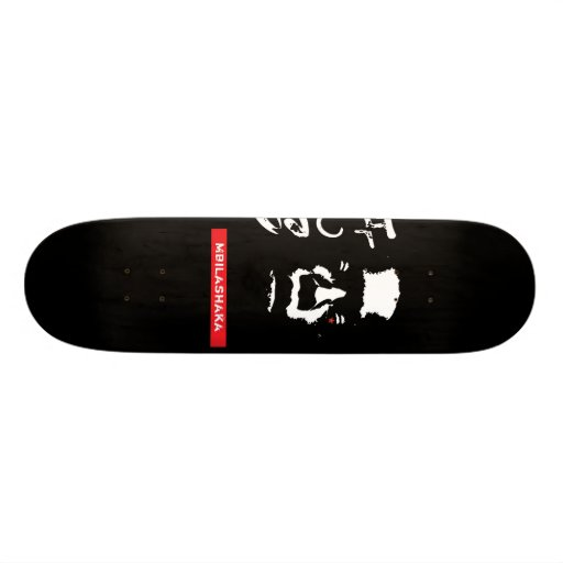 "AM Radio ""Mbila"" Skateboard"