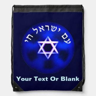 Am Yisrael Chai Drawstring Bag