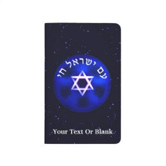 Am Yisrael Chai Journal