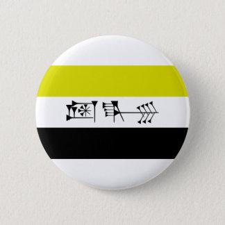 Ama-gi Sumarian Libertarian Freedom Flag 6 Cm Round Badge