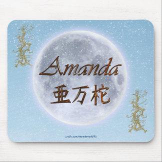 AMANDA Name Personalised Gift Mousepad
