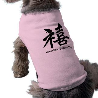 American Eskimo Dog Sleeveless Dog Shirt