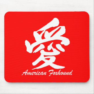 american foxhound mouse pad