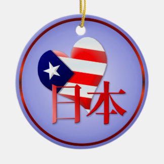 American Love and Support For Japan Ornaments
