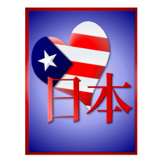 American Love and Support For Japan Postcard