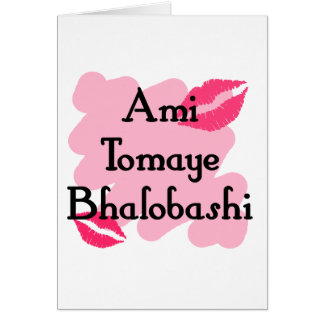 Ami Tomaye Bhalobashi -  Bengali I love you Greeting Card