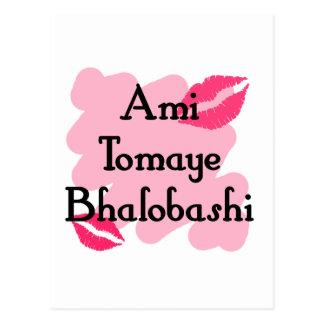 Ami Tomaye Bhalobashi -  Bengali I love you Postcard
