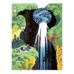 Amida Waterfall Hokusai Japanese Fine Art Postcard