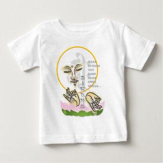 amida_zu baby T-Shirt