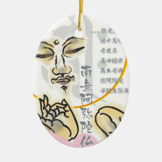 amida_zu christmas ornament