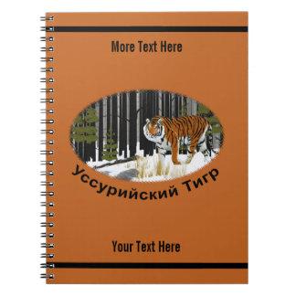 Amur (Siberian) Tiger Notebooks