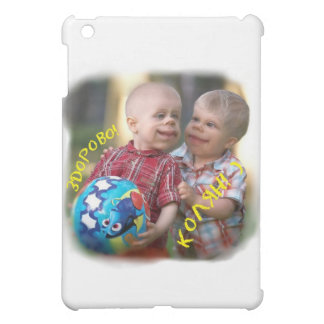 Amusing kiddies cover for the iPad mini