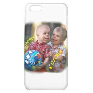 Amusing kiddies iPhone 5C cases