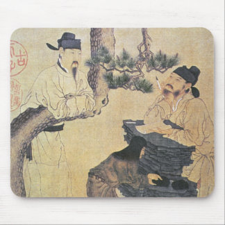 An Ancient Chinese Poet Mouse Pad