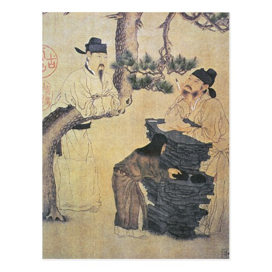 An Ancient Chinese Poet Postcard