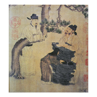 An Ancient Chinese Poet Poster