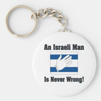 An Isralei Man Is Never Wrong Basic Round Button Key Ring