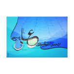 Ana Madinatul Ilm Canvas Prints