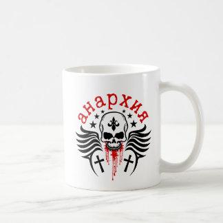 Anarchy Skull with Fleur de Lis & Crosses Coffee Mug