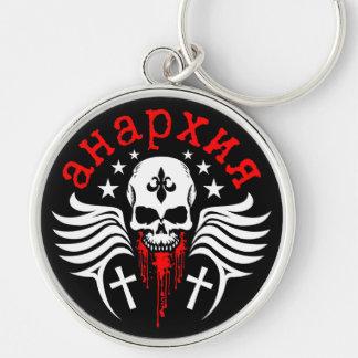 Anarchy Skull with Fleur de Lis & Crosses Key Ring