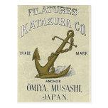 Anchor Vintage Japanese Silk Label Postcard