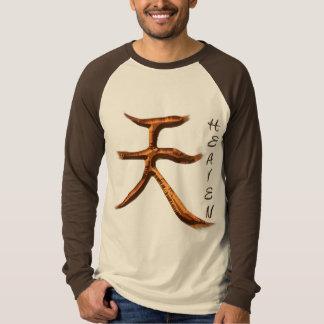 Ancient Cultures & Civilisations Design Shirts