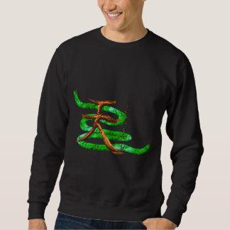 Ancient Cultures & Civilisations Design Sweatshirt