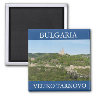 Ancient fortress Tsarevets in Veliko Tarnovo, Bulg Square Magnet