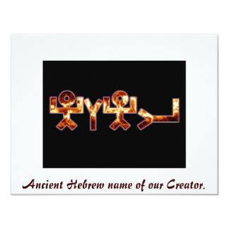 Ancient Hebrew name of יהוה Card