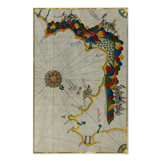 Ancient Islamic Map Poster