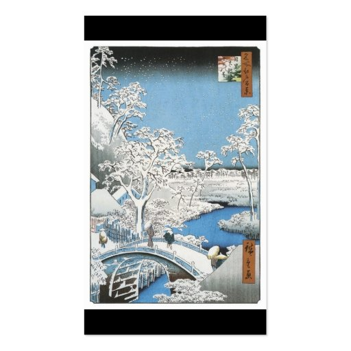 Ancient Japanese Art Business Card