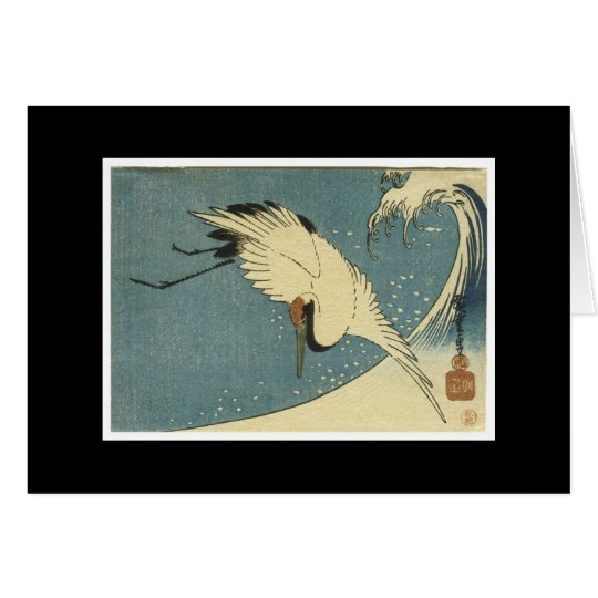 Ancient Japanese Art Card