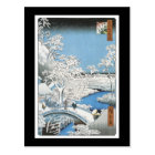 Ancient Japanese Art Postcard