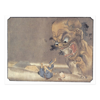 Ancient Japanese Demon Painting Postcard