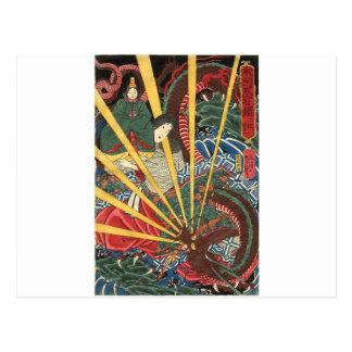 Ancient Japanese Dragon Painting circa 1860's Postcard