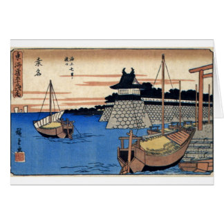 Ancient Japanese Painting Circa 1800's Card