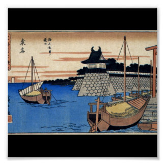 Ancient Japanese Painting Circa 1800's Poster