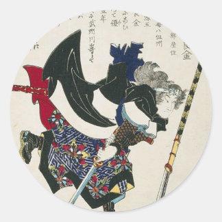 Ancient Japanese Samurai Painting circa 1869 Classic Round Sticker