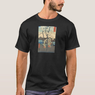 Ancient Japanese Women under Cherry Blossoms T-Shirt