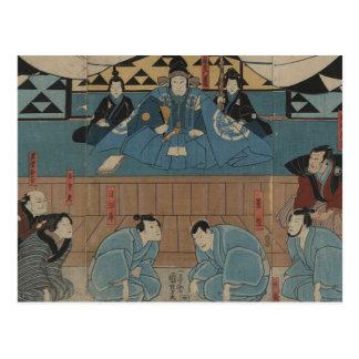 Ancient Samurai Leader circa 1800s Postcard
