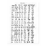 Ancient Syria Alphabet Postcards