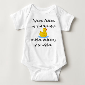 Andaban, Andaban Shirt