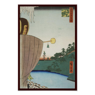 Ando Hiroshige Sheet Feast Procession at Kojipachi Poster