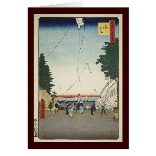 Ando Hiroshige Sheet The Kasuma-ga seki Outpost Card