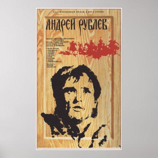 """Andrei Rublev"" by Tarkovsky USSR Soviet Movie1969"