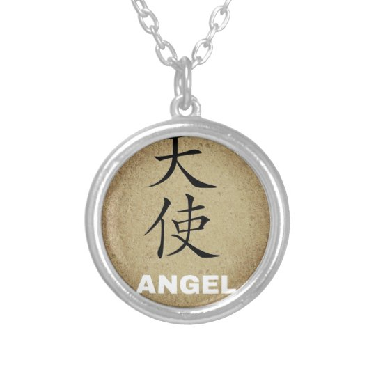 Angel Chinese Character Silver Plated Necklace
