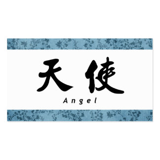 Angel (H) Chinese Calligraphy Profile Business Business Card